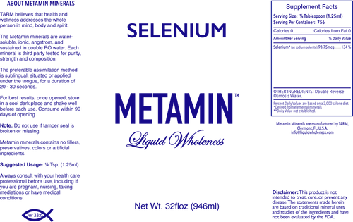 Selenium comes in 16, 32 or 128 ounce sizes, just right for your personal needs.