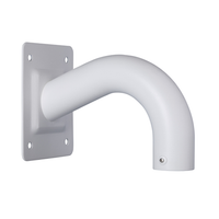 Goose Neck Wall Mount Bracket for PTZ cameras.