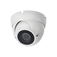 CAMX 4MP CVI 2.8-12MM VARI-FOCAL IR TURRET DOME(WHITE)