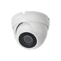 CAMX 4MP MOTORIZED VARI-FOCAL IR TURRET DOME(WHITE)