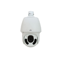 "UNIVIEW Network 6"" IR speed dome camera, 30x optical zoom"