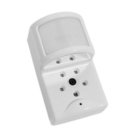 IQ Image Sensor - Motion sensor with built in still camera.  Combines pet immune adjustable sensitivity PIR with still camera and IR emitters for low light conditions