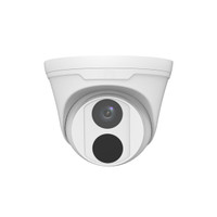 5MP Fixed Dome Network Camera