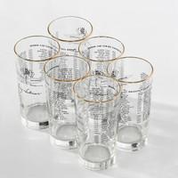 IMS Historical INDY 500 Glassware - 1967 AJ Foyt Set