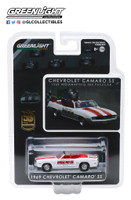 1969 Chevrolet Camaro SS 1:64 Pace Car Diecast