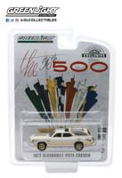 1972 Official Press Oldsmobile 1:64 Vista Cruiser