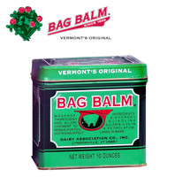 Bag Balm Protective Ointment - 8 oz can