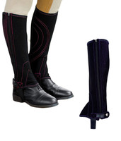 Dublin Easy Care Contrast Stitch Synthetic Half Chaps