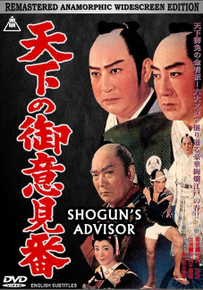 THE SHOGUN'S ADVISOR