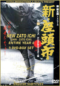 BOX SET ZATO ICHI TV - SEASON 04 -THE FINAL SEASON
