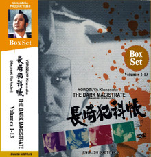 DARK MAGISTRATE: THE NAGASAKI HANKACHO BOX SET