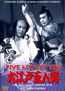 5 MEN OF EDO
