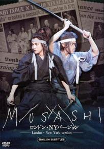 MIYAMOTO MUSASHI - STAGE PLAY