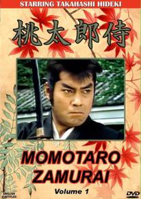 MOMOTARO ZAMURAI - TV Volume_01