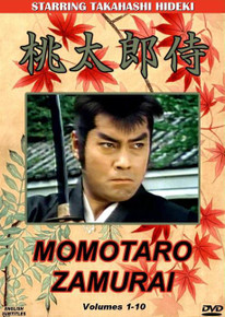 MOMOTARO ZAMURAI - TV BOX SET 1