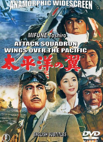 ATTACK SQUADRON-WINGS OVER THE PACIFIC