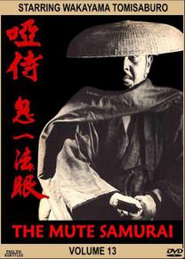 MUTE SAMURAI Volume 13
