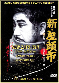 BOX SET ZATO ICHI TV - SEASON 03
