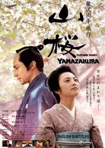 FUJISAWA SHUHEI'S YAMAZAKURA