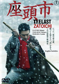 ZATOICHI-THE LAST