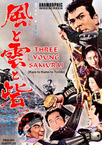 3 YOUNG SAMURAI