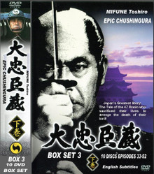 EPIC CHUSHINGURA  BOX SET 3 Discs 17-26