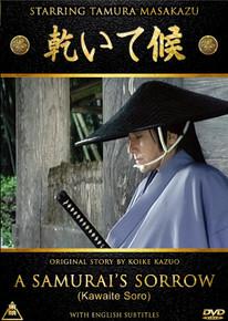 New From Ichiban - A SAMURAI'S SORROW