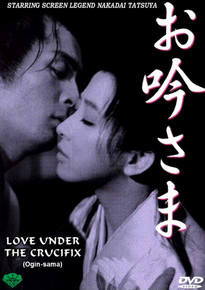 New From Ichiban - LOVE UNDER THE CRUCIFIX