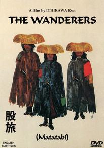 ICHIKAWA KON'S MATATABI (THE WANDERERS)