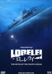 LORELEI - THE WITCH OF THE PACIFIC OCEAN