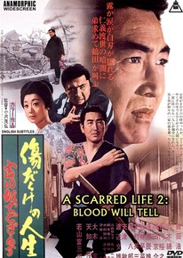 The Newest from Ichiban A SCARRED LIFE 2 - BLOOD WILL TELL