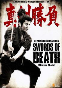 MIYAMOTO MUSASHI #6 - SWORDS OF DEATH!