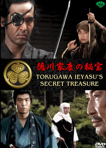 The Newest from Ichiban: TOKUGAWA IEYASU'S SECRET TREASURE