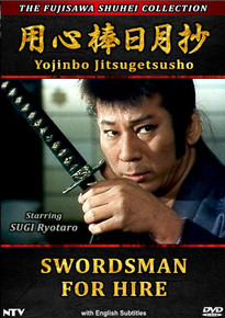 The Newest from Ichiban: SWORDSMAN FOR HIRE