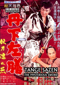 Ichiban Presents TANGE SAZEN: THE MYSTERIOUS SWORD