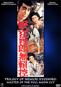 TRILOGY OF NEMURI KYOSHIRO - MASTER OF THE FULL MOON CUT BOX SET