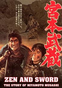 ZEN & SWORD - THE STORY OF MIYAMOTO MUSASHI - COMPLETE SERIES BOX SET