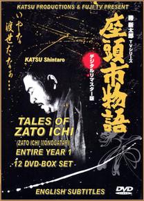 BOX SET ZATO ICHI TV - SEASON 01 -THE FIRST SEASON