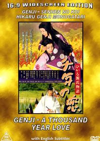 GENJI - A THOUSAND YEAR LOVE