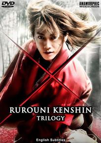 RUROUNI KENSHIN LIVE ACTION TRILOGY - (aka) SAMURAI X
