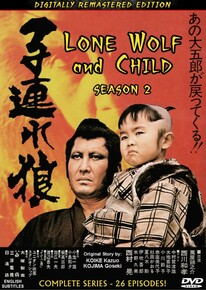 LONE WOLF & CHILD SEASONS 1 - 2 - 3 BOX SET