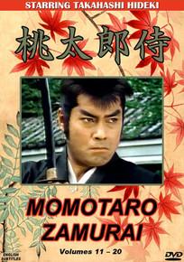 MOMOTARO ZAMURAI - TV BOX SET 2