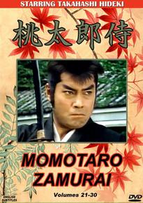 MOMOTARO ZAMURAI - TV BOX SET 3