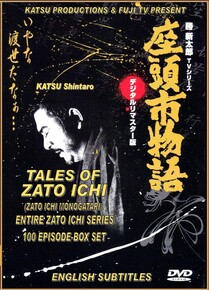 ZATO ICHI TV - ALL 4 SEASONS BOX SET