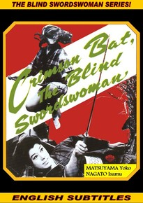 BLIND SWORDSWOMAN 1: THE CRIMSON BAT