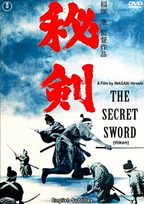 HIKEN - THE SECRET SWORD