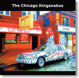 """""""South Side Soul"""" blues CD by The Chicago Kingsnakes"""