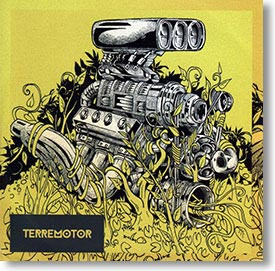 """""""Self Titled"""" surf CD by Terremotor"""