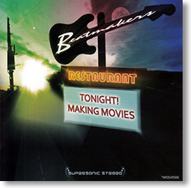 """""""Making Movies"""" surf CD by Beatmakers"""