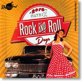 """""""2016 Matrix Rock and Roll Days"""" rockabilly CD by Various Artists"""
